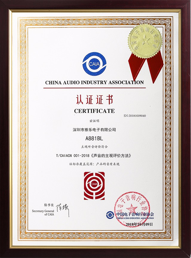 Bluetooth Back Headset Of Awei Won The Award Of Golden Ear Selection