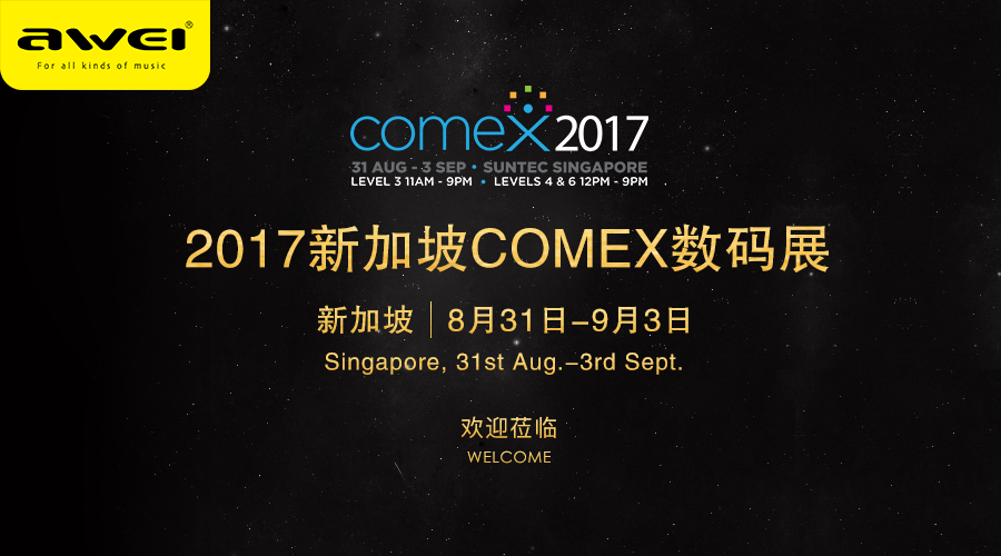 AWEI Will Shine on the Largest Communication Exhibition of Southeast Asia COMEX 2017