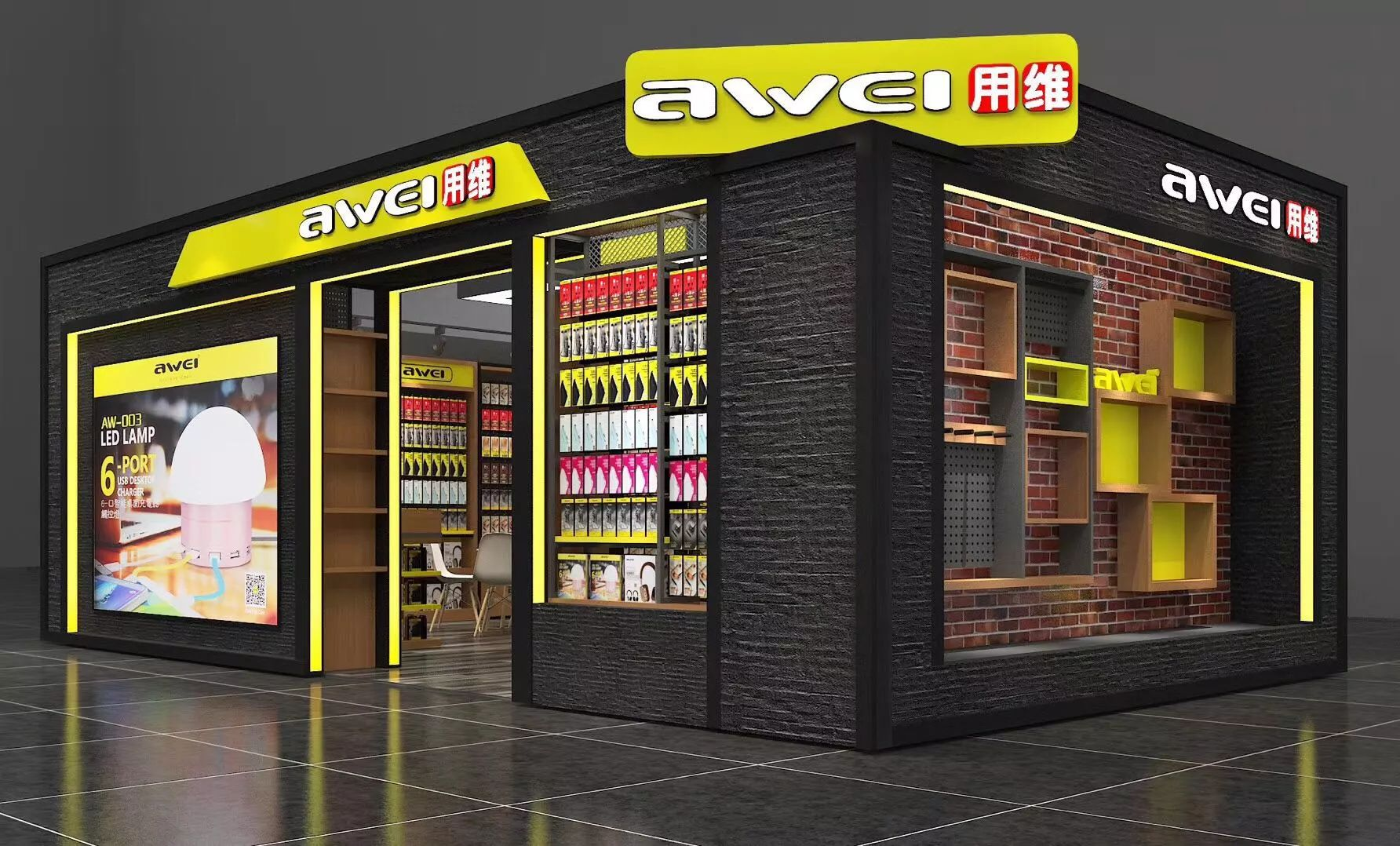 [A Sensation in the Whole City] AWEI Opened the 10th Flagship Store in Huaqiang North Commercial Area