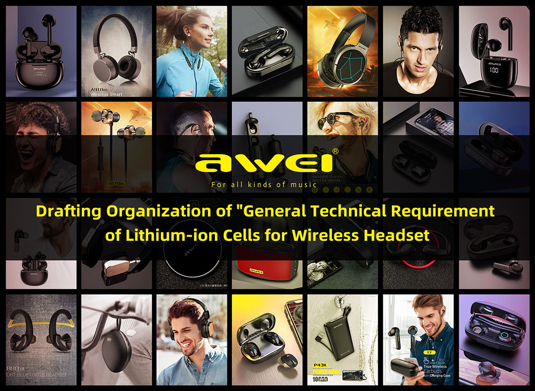 New Step of Wireless Headset Industry